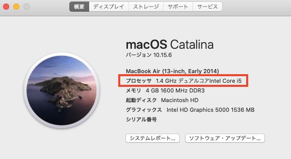 cpu_mac